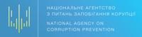 Рекомендації до чергового етапу електронного декларування